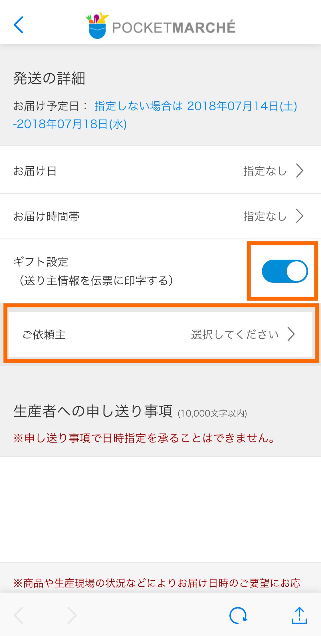 iOS______5_.jpg