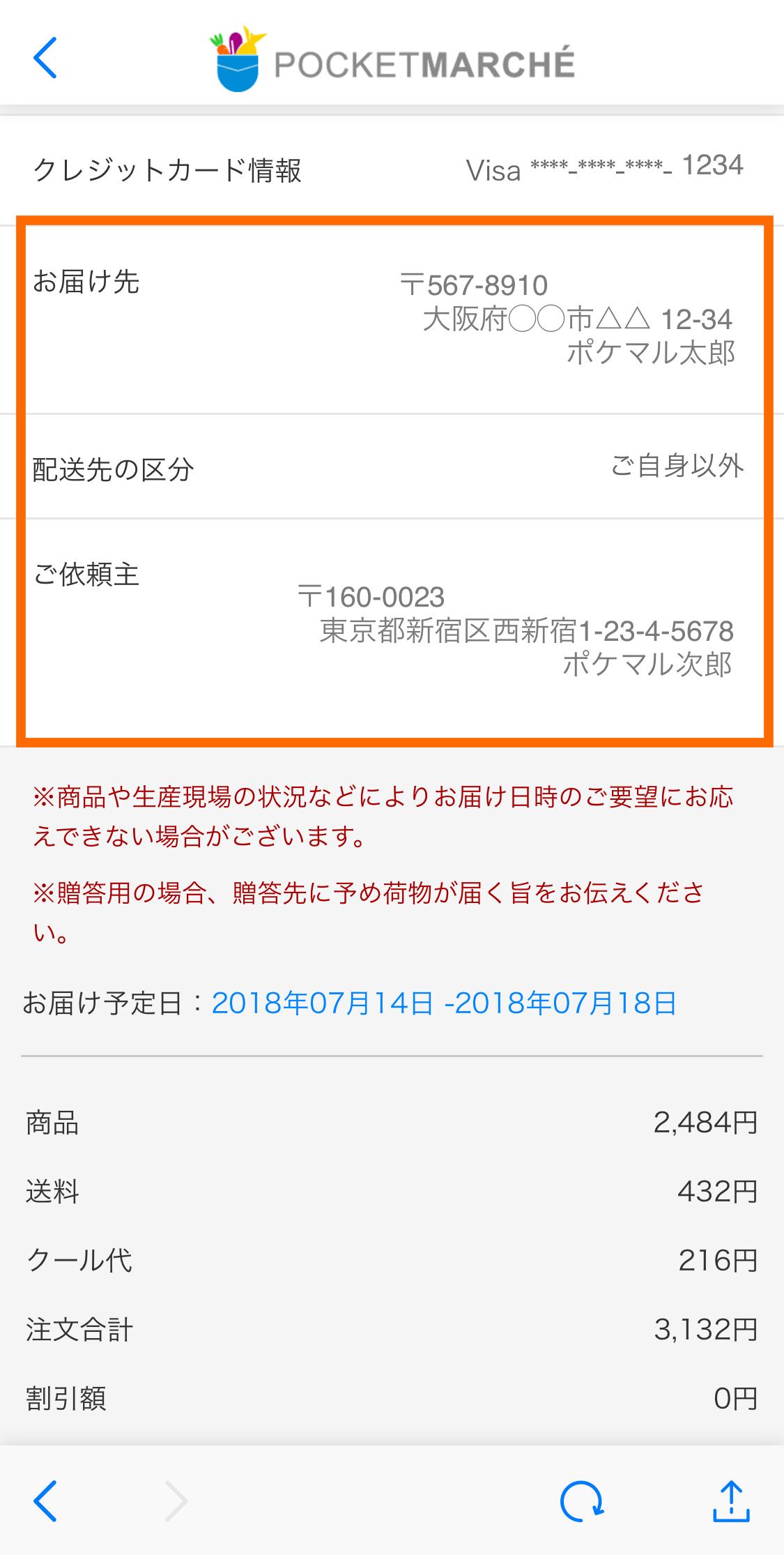 iOS______6_.jpg