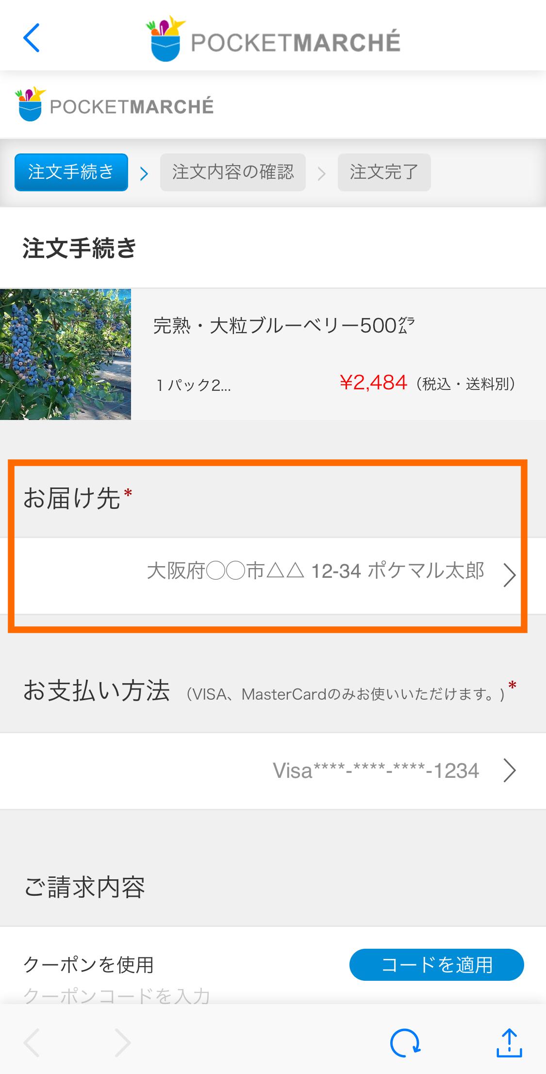 iOS______3_.jpg
