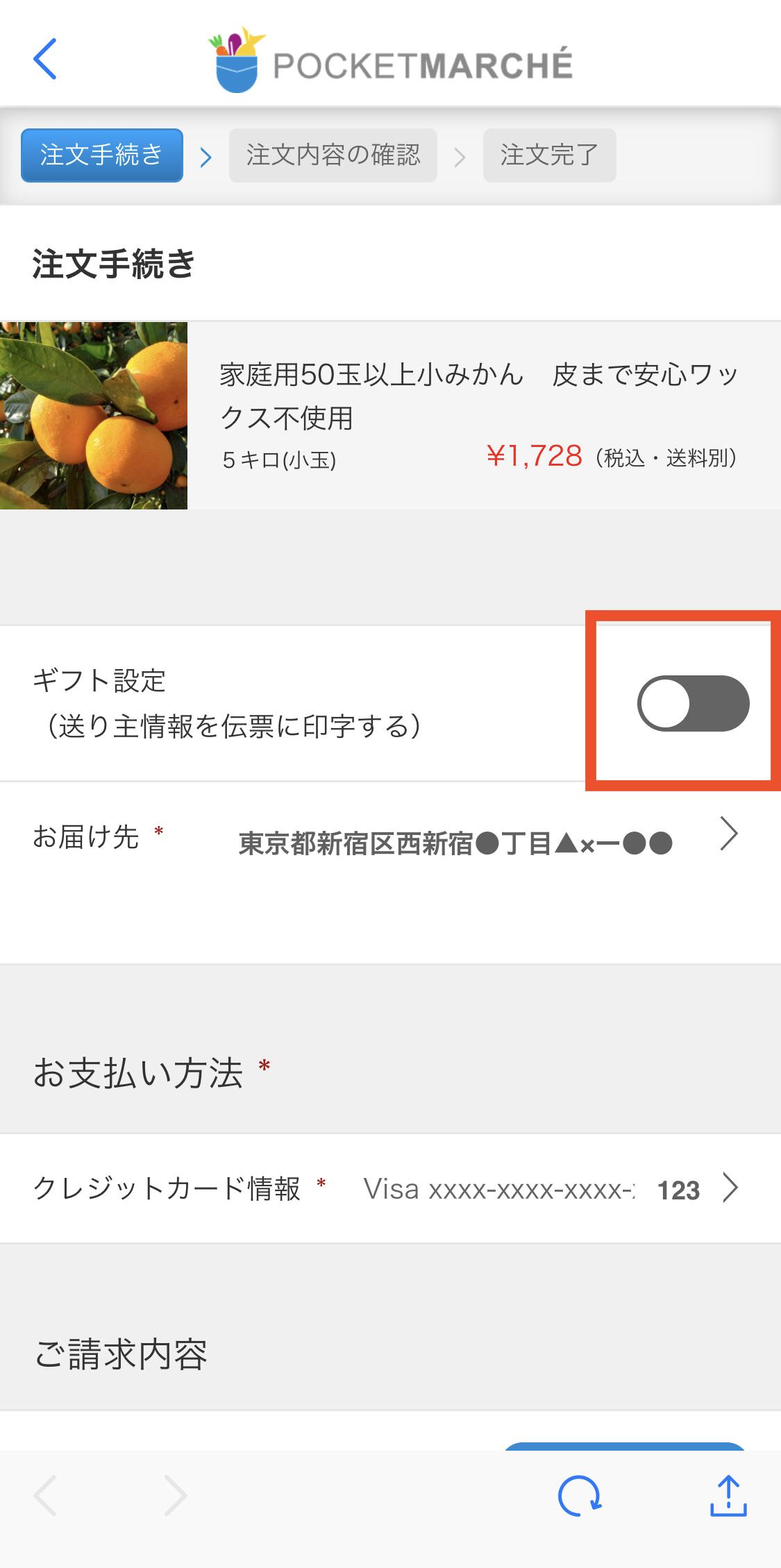 iOS______1_.jpg