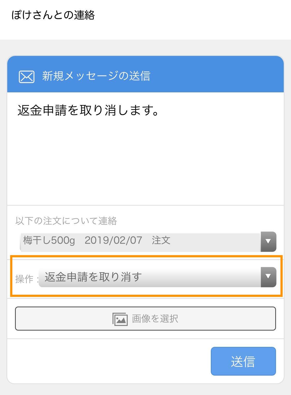 __________.jpg