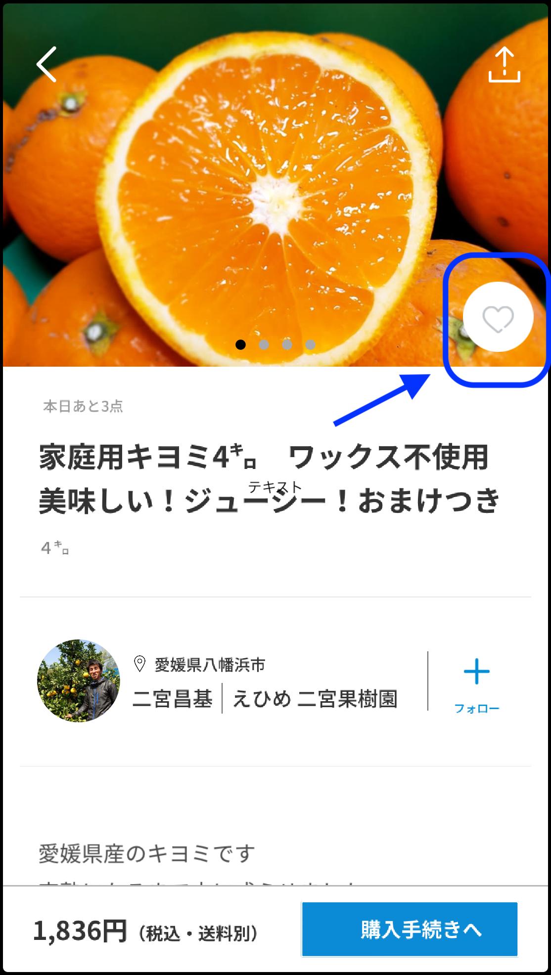 clip_iOS.PNG