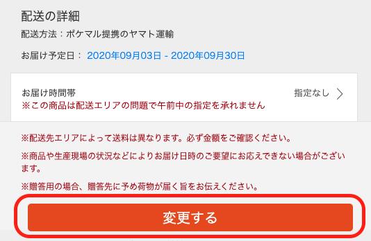 ScreenShot_2020-03-18_18.38.23.png