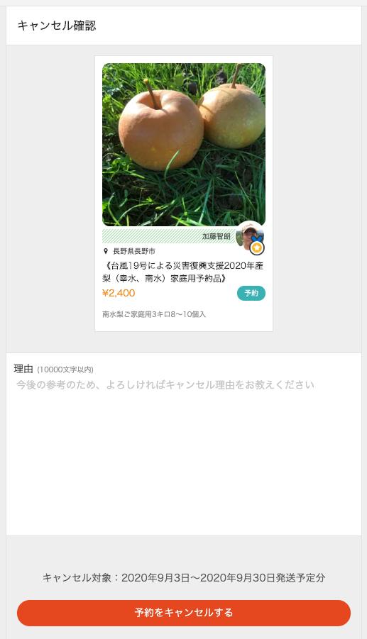 ScreenShot_2020-03-18_19.55.55.png