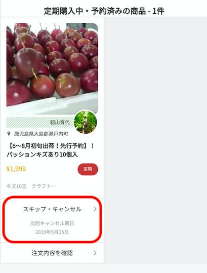 ScreenShot_2020-03-18_20.08.24.png