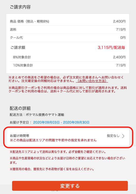 ScreenShot_2020-03-18_18.43.57.png